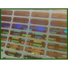 12 x 4 мм  холограмен стикер готов - 300 бр на лист