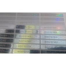 48x7 мм холограмен стикер със сериен номер - 51 бр.